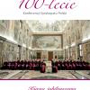 Jubileuszowa książka Konferencji Episkopatu Polski